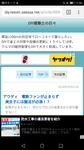 Screenshot_20180531-135600.png