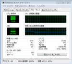 CPU100%.PNG
