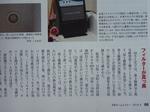 P1120922.JPG